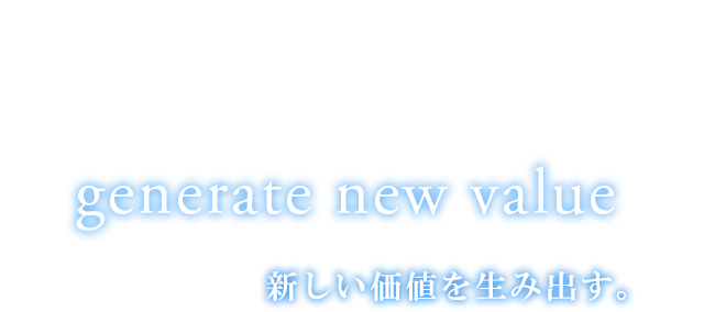 Act Nation